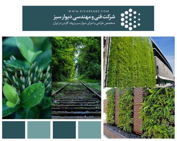 خصوصیات دیوار سبز