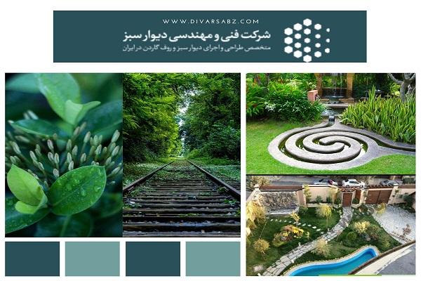 فضای سبز مجتمع مسکونی