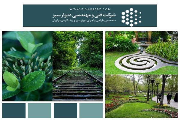 اصول طراحی و اجرای فضای سبز